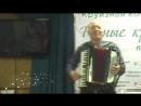 Аккордеонист Николай Донецкий - Извозчик Л.Утёсов Фрагмент концерта для туристов на теплоходе Никитин.
