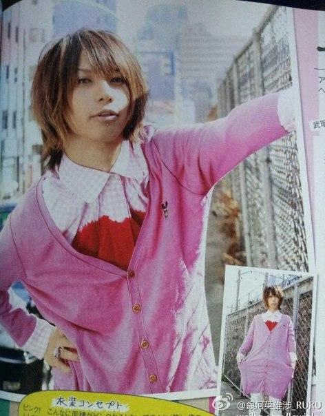 Takeru photos - Страница 15 HZnAGRqjSg0