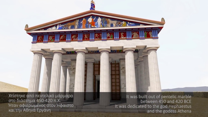 O Ναός του Ηφαίστου 3D - The Temple of Hephaestus 3D