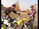 Открытый урок - Мотокросс - Лучшее Видео про мотоциклы, и о мотоциклистах | Yamaha | Ktm | Honda | Suzuki | Ducati | Bmw | Kawasaki | Стантрайдинг | Трюки | Слет | Дрифт | Прохват | Дтп | Прикол | Мото | Гонки | Драг | Ява | ИЖ | ПЛАНЕТА | ЮПИТЕР | ДНЕПР | УРАЛ | АВАРИЯ | ПОКАТУШКИ | СЕЗОН | 2012 | 2013 | 2014 | 2015 | 2016 | 2017 | КРУШЕНИЕ | АВТОМОБИЛИ | МОТОЦИКЛИСТ | СТАНТ | УРОКИ | ШКОЛА | СТАНТ | ЧЕМПИОНАТ | STUNT | ТОРМОЖЕНИЕ | ВИЛЛИ | СТОППИ | ФЛИП | ДРАКА | БАЙК | БАЙКЕРЫ | ЧОППЕР | СПОРТБАЙК | ТУР