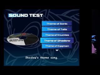 BeyonD - Sonic Adventure 2 (Dreamcast) Part 1