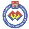 ФЕДЕРАЦИЯ АРМРЕСТЛИНГА КАЛИНИНГРАДСКОЙ ОБЛАСТИ