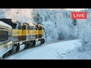 🔴 Live Train 24/7 Train Driver's View, Cab Ride, Winter Train Live View Front Window View