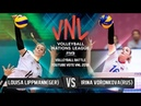 Volleyball Battle Louisa Lippmann GER VS Irina Voronkova RUS Who will you choose YouTube Vote!