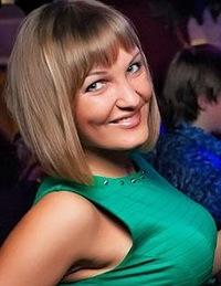 Наталья Лобанова, 30 сентября 1991, Новосибирск, id37107399