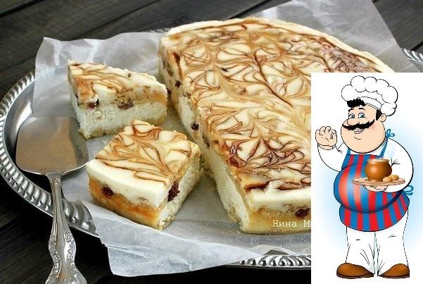 Творожное пирожное улучшенная королевская ватрушка Автор: Нина Минина-Россинская Рецепт такого творожного пирожного я увидела в блоге у flamebelle. В основе пирожного знакомая многим королевская