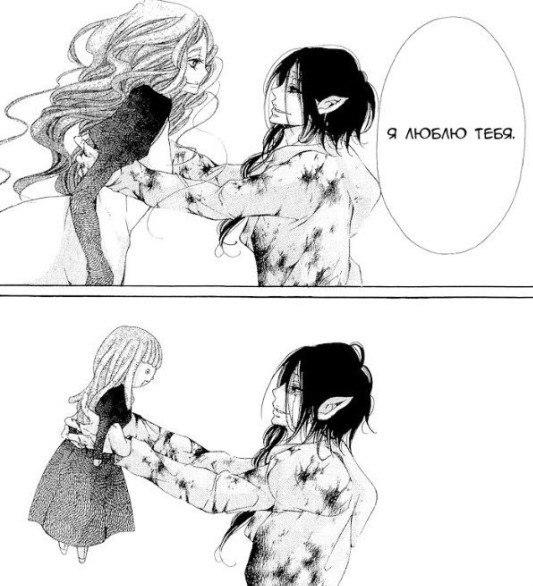 100 идеальная девушка аниме: