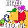 ПОИСК РАБОТЫ ДЛЯ ВЕДУЩИХ, ДИДЖЕЕВ в г.Ульяновске