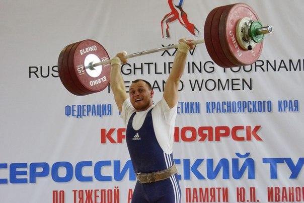 Всероссийский турнир по тяжелой атлетике памяти Ю.П.Иванова 2013