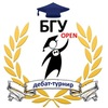 """Все о минском турнире по дебатам """"БГУ-OPEN"""""""