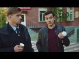 Улица - Премьера трейлера нового сезона: (2018).