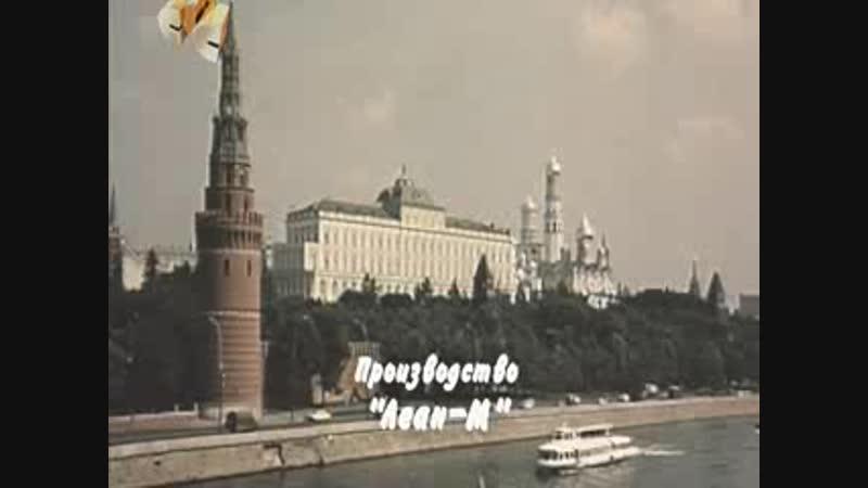 Восьмидесятые 1 сезон 8 серия
