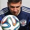 Интернет-магазин Сборной России по футболу