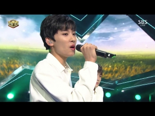 TRCNG - My Very First Love @ Inkigayo 171015