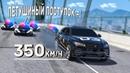 Это ПЕТУШИНЫЙ ПОСТУПОК Lamborghini Urus уходит от погони Полицейские догонялки в ГТА 5