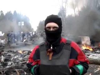 Интервью с защитниками Славянска и Красного Лимана 13 04 2014 Украина Донбасс
