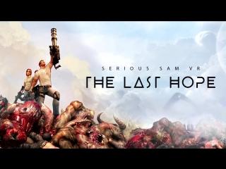 Serious Sam VR- Trailer