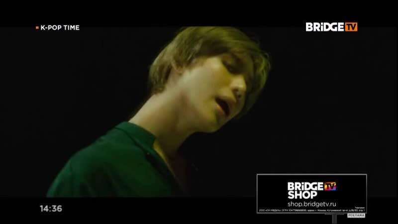 Taemin Want BRIDGE TV K POP Time