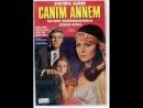 Ayşecik Canım Annem - Türk Filmi