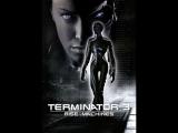 Терминатор 3 Восстание машин Terminator 3 Rise of the Machines