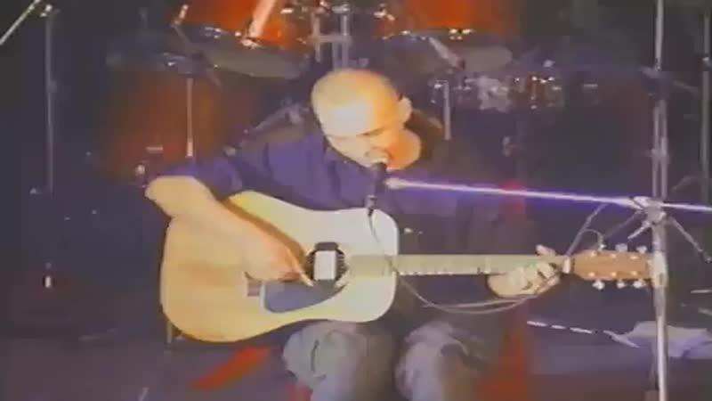 Ва-Банкъ - Пьяная Песня (Концерт В Клубе Ватрушка, ДК Пищевиков, Санкт-Петербург 29.11.1996)