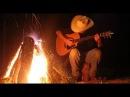 Гитара звуки костра Музыка для размышления Видео Hd Relax music