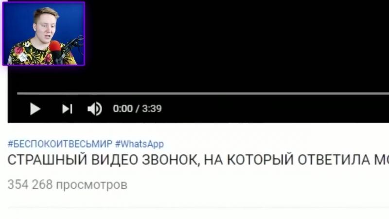 Поззи МОМО ФЕЙК