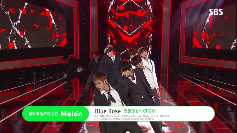 181216 UP10TION - Blue Rose @ Inkigayo