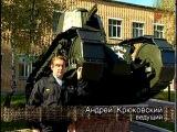 фильмы про танки и танки наши быстры - 1