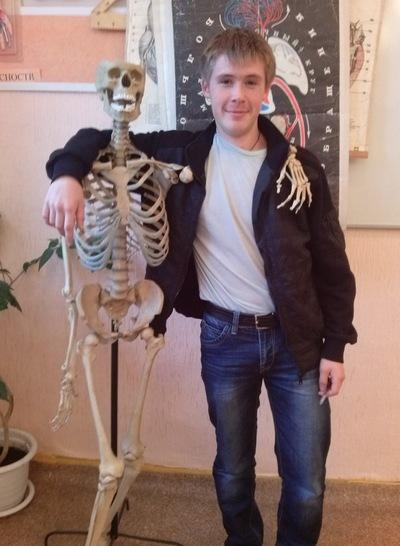 Никита Высоцкий, 4 мая , Новая Ляля, id80510709