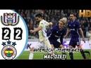 Anderlecht 2 2 Fenerbahçe Maç Özeti HD 25 10 2018