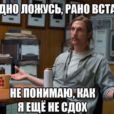 Василий Никольский