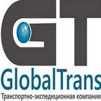 Транс глобал ком