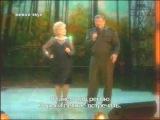 Екатерина Шаврина и Виктор Елисеев -Смуглянка