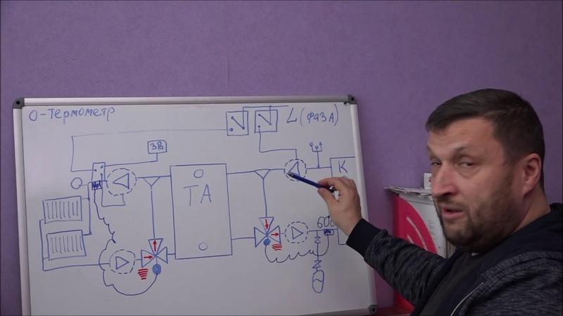 Тепловой аккумулятор. Схема подключения.
