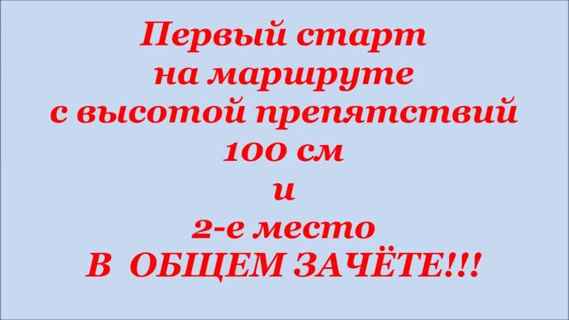 17.11.18_Цейтнот_100