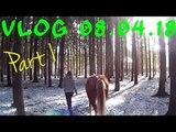 VLOG Часть 1: Действительно СВОБОДА!😄 Прогулка в лес 08.04.18