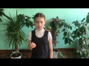 Рожина Кира 3 класс 30 школа Вологда (1)