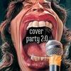 COVER PARTY 2.0 | 19.08 | Сердце