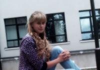 Виктория Лапинска, 8 мая 1998, Псков, id69356709