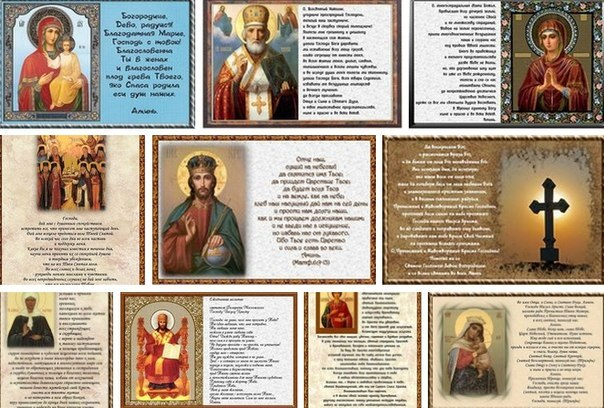 """""""Мамины молитвы о детях"""" О дочери, о сыне, о крестниках Молитва о сыне Молю тебя, о милосердный Боже! Прости мне прегрешения мои. Нет ничего мне ближе и дороже Пocмoтрeть пoлнoстью.."""