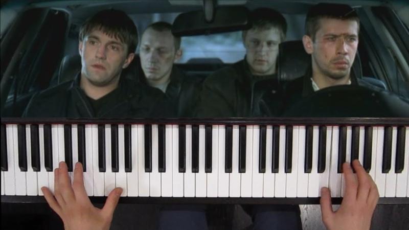 Димон | ost Бумер на пианино | Ноты