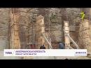 Ремонт Аккерманской крепости работы идут с большим опозданием