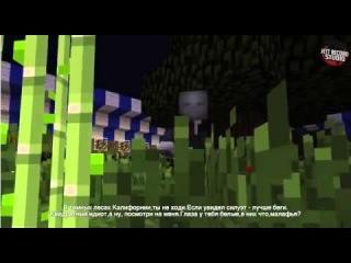 Хиробрин vs Слендермен.Эпичная Рэп Битва в Майнкрафте!