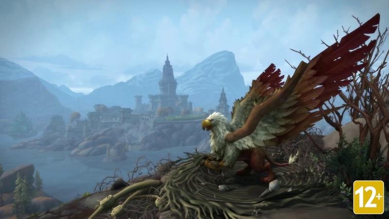World of Warcraft Battle for Azeroth — Тирагардское поморье