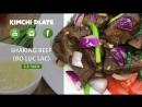 Shaking Beef (Bo Luc Lac)