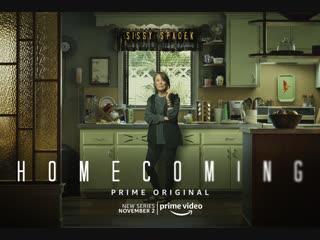 Homecoming | Season 1 | Official Trailer 2 | [PhysKids]