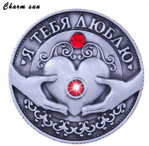 Монета за 197