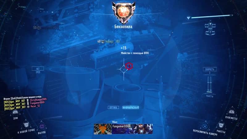 Call of Duty®_ Black Ops III_20190122005819