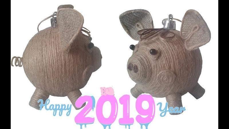 СВИНКА из шпагата своими руками/ СИМВОЛ 2019 года/ Новогодняя игрушка-поросёнок из ёлочного шара